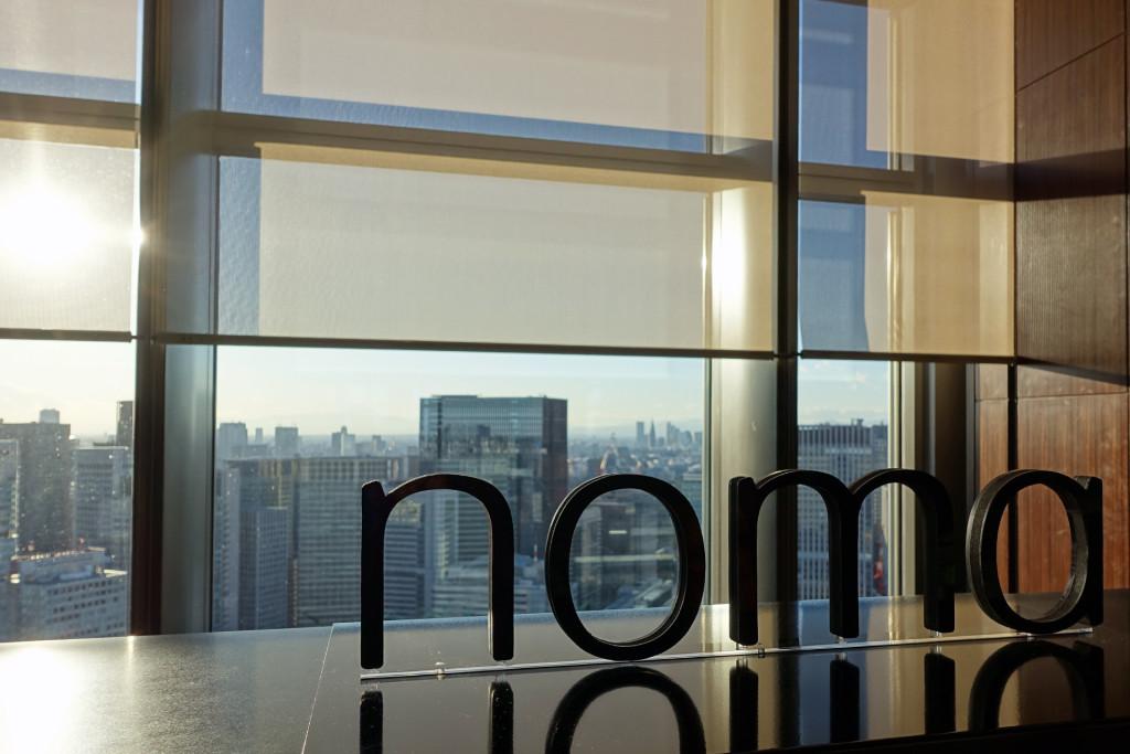 noma0